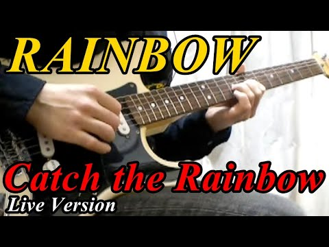 RAINBOW - Catch The Rainbow 【Live Version】 (Guitar Solo Cover)