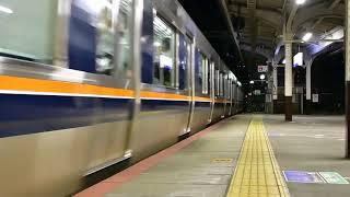 【JR西日本】近アカ321系D14編成 普通新三田行き  神戸到着
