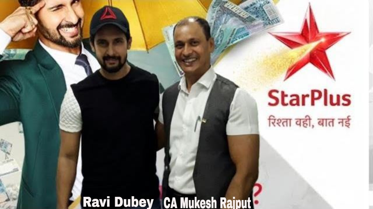 Sabse Smart Kaun   Star Plus Pre - Shoot   CA Mukesh Rajput Smart CA   सबसे स्मार्ट कौन - सीए ऑडीसन