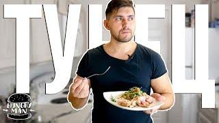 Как приготовить вкусный стейк из тунца? Рецепт в этом видео.