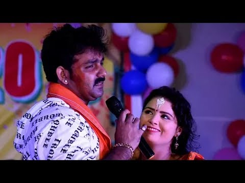 Pawan Singh का सबसे हिट गाना - Akshara Singh - DHADKAN - Bhojpuri Hit Songs #whatsupstatus2018