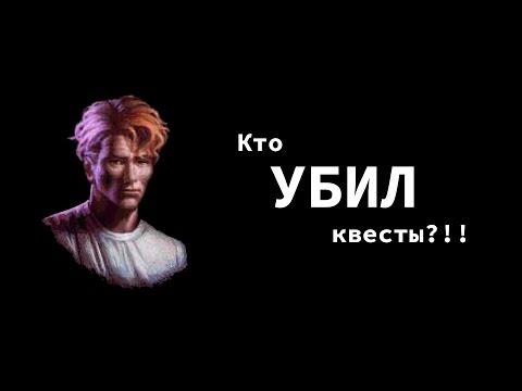 Uptasia - игры поиск предметов - Играйте сейчас бесплатно!