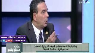أيمن أبوالعلا: أطمئن المصريين على السلامة الطبية والصحية في المستشفيات.. فيديو