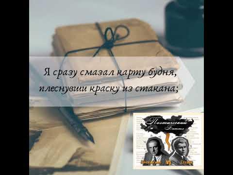 1.Поэтический баттл