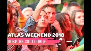 Atlas Weekend 2018. Пока не село солнце