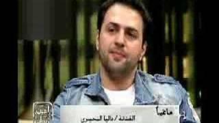 البيت بيتك لقاء مع الفنان السوري تيم الحسن الجزء الثاني