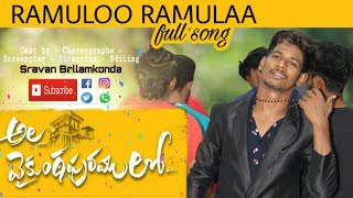 Ramulo Ramula full video song // ala vaikuntapuramloo // sravan bellamkonda // #ramulo ramula song
