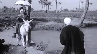 Al Haram 1965 فيلم الحرام