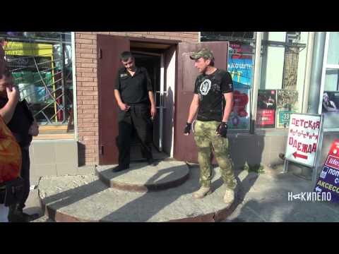 Солоницевка: в магазине обнаружено полтонны наркотического мака. Остановлена торговля в 2 точках.