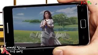 가수 태연 어쩌란 말이야 코리아가요사랑 KBA-TV 6.3