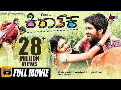 KIRAATHAKA - ಕಿರಾತಕ | Kannada HD Full Movie  | Masterpiece Yash | Oviya | Chikkanna thumbnail