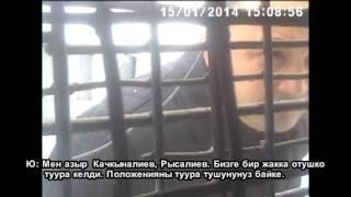 Текебаев запугивает Абдуллу Юсупова (Видео)