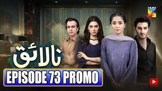 Nalaiq Episode 73 Promo   HUM TV Drama 21 October 2020   P4promo