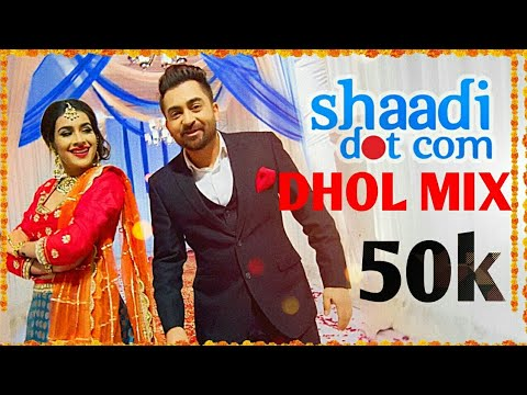 SHADI DOT COM[DHOL MIX] | LATEST PUNJABI SONG 2017 | SHARRY MANN | MISTA BAAZ | DEEP SLACH PROD.