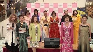 出演:綾城ミサ、ヒロコ、佐藤千枝子、邱麗華、水紀美春、志村美枝 司会...