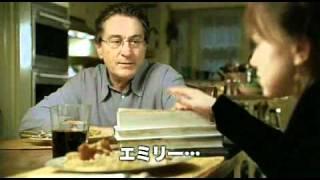 Игра в прятки / Hide and Seek 2004 - trailer.mov