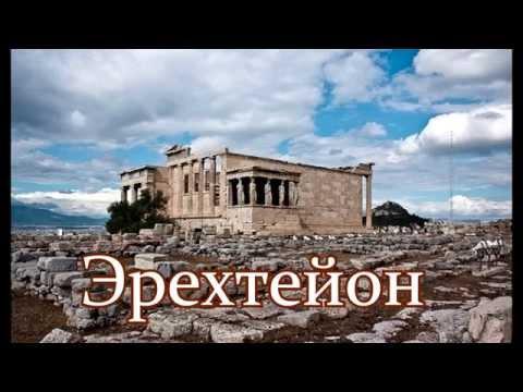Мистецтво стародавньої греції фото