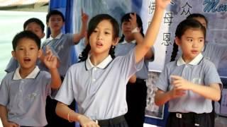 XTY Tzu Chi Karimun - Gan Xie