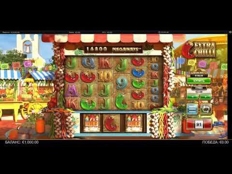 Игровые автоматы вулкан гаражи играть
