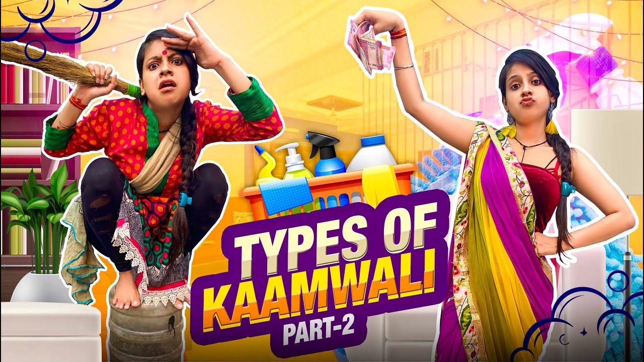TYPES OF KAAMWALI    PART-2    WE 3    ADITI SHARMA