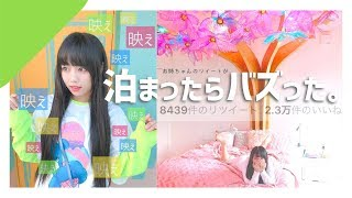 MOSHI MOSHI ROOMS https://www.airbnb.jp/rooms/30276372?