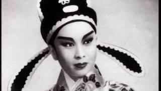 ShaoXing Opera - The Bridal Chamber Yin,GuiFang 洞房 尹桂芳