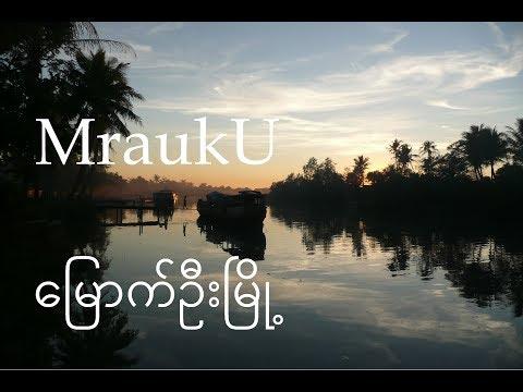 Mrauk U - Rakhine State - Myanmar -  မြောက်ဦးမြို့