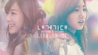[MV] ㅌㄴ TAENY — 내게기대 (LEAN ON ME) ♡ - Stafaband