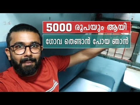 KOCHI TO GOA WITH 5000 RUPEES | BUDGET BACKPACK TRIP | VLOG #43 | EP 01