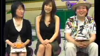 ゲッチャTV 2003.06.20 川原洋子 動画 5