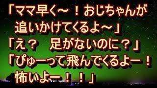 恐怖デスク 《 お勧め・関連動画 》 【不気味 衝撃】田舎の祖母ちゃんの...