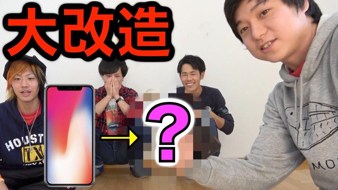 新品のiPhoneXを勝手に「幻のiPhone9」に改造してみた