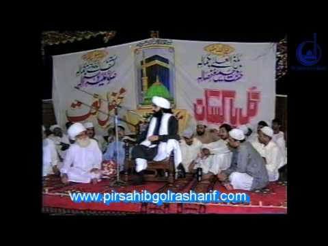 Nashan E Manzal   Dhurnal   Pir Syed Naseeruddin Naseer Gilani R A Program 130 Part 2 Of 2