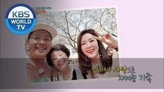 Ms. Soyeon is excited to be on a date with her son. 💕 [2Days & 1Night Season 3/2018.04.29]