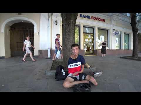 Катаюсь на скейте  Покажу свою работу попрошайкой на набережной Ялты