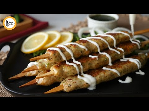 Restaurant Style Reshmi Kabab Recipe By Food Fusion (Ramzan Special)