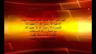 الا رسول الله ايهاب توفيق