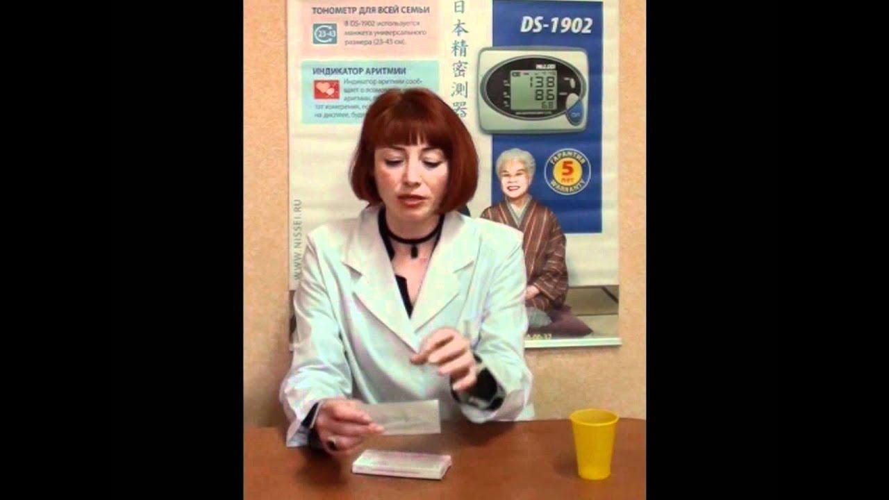 Отзыв о тест на овуляцию ind diagnostic