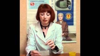 видео ультрачувствительный тест на беременность купить