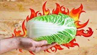 CУПЕР ЕДА По Корейски КИМЧИ из Пекинской Капусты Натуральный ПРОБИОТИК И вкусно и полезно