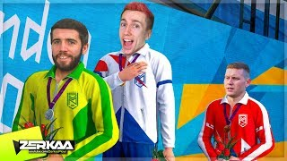 Sidemen Return To The Olympics! (London 2012)