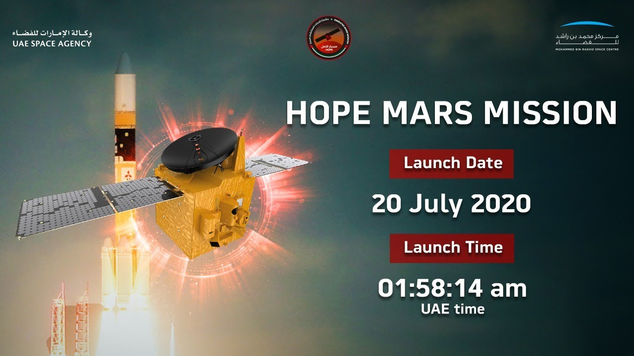 Hope Mars Mission Live Launch Without Commentary Youtube