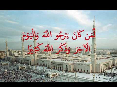 shiekh muammar za & shiekh nanang qosim za [duet vocals] - surah 'AL AHZAB' verse 21 - 22