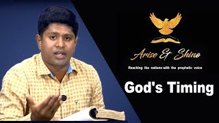God's Timing | Pr Abhilash Noble | Manna Television