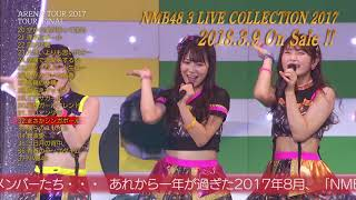 NMB48 3 LIVE COLLECTION 2017 [DVD&Blu-ray] NMB48 検索動画 3
