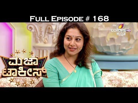 Majaa Talkies - 15th October 2016 - ಮಜಾ ಟಾಕೀಸ್ - Full Episode HD thumbnail
