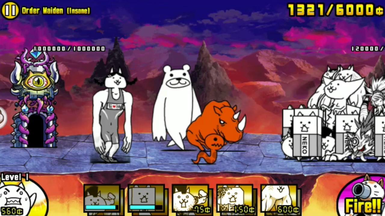 Battle Cats   Order Maiden (Insane) Maiden Cat's True Form! - YouTube