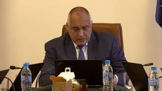 Бойко Борисов: Отпускаме 2 млн. лева за ремонт на Националната библиотека