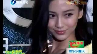娱乐乐翻天-20120112-Angelababy澄清密婚传闻_娱乐乐翻天