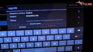 Видеоуроки по Android. Урок 10 . Интернет через Wi-Fi
